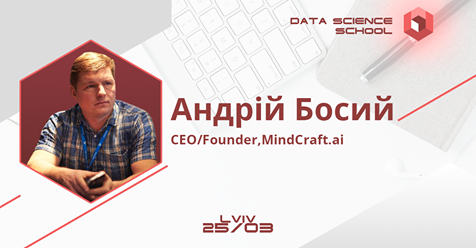 MindCraft & Lviv Data Science School 2019.