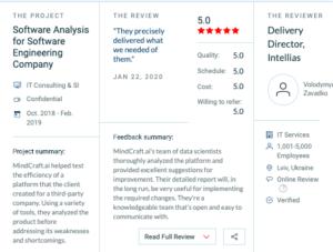 feedback intellias